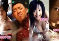 激情2将开拍什么时辰上映 波多野结衣获邀参演香港影戏激情2
