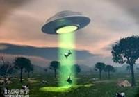 诡异可怕的UFO肢解畜生变乱盘货(图)